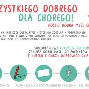"""Obrazek galerii AKCJA CHARYTATYWNA  """"WSZYSTKIEGO DOBREGO DLA CHOREGO"""" /I 21 r./"""